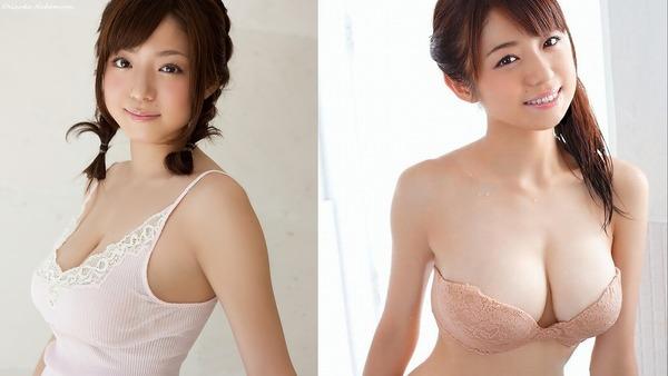 shizuka_nakamura_V_3_11