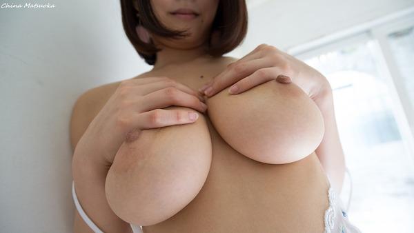 china_matsuoka_Vol_1_05