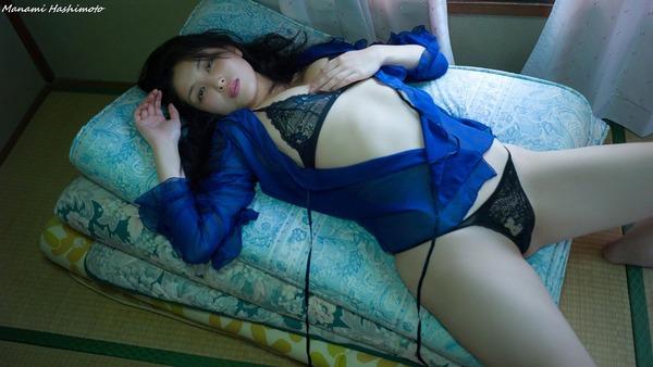 manami_hashimoto_V2_14