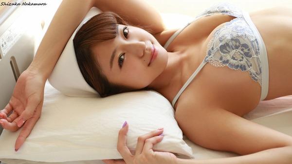shizuka_nakamura_V-4_03