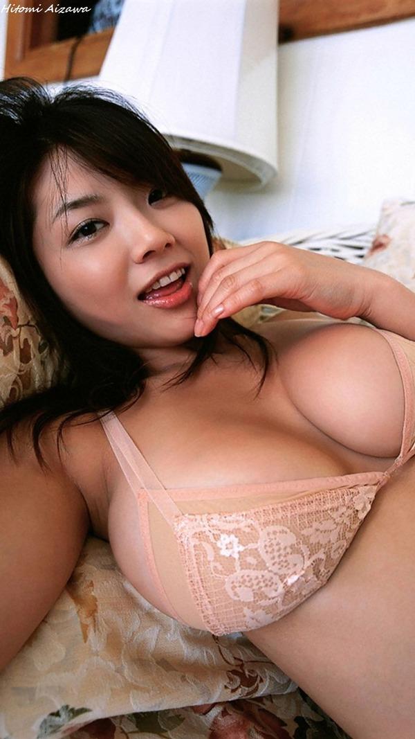 hitomi_aizawa_V1_25