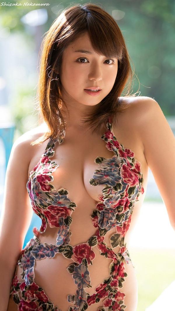 shizuka_nakamura_V8_22