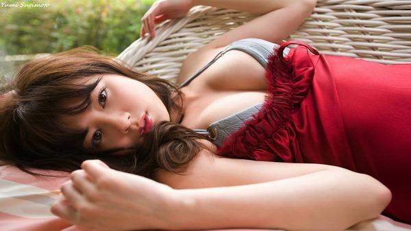 yumi_sugimoto_V1_25