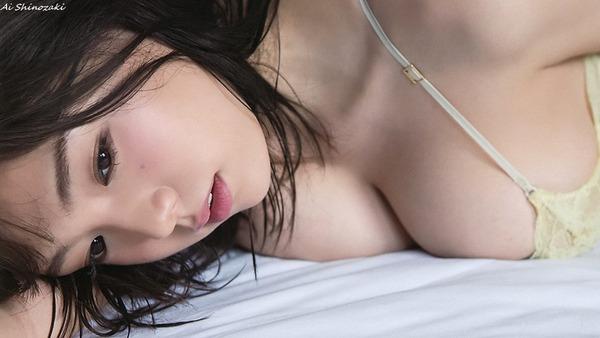 ai_shinozaki_V4_25
