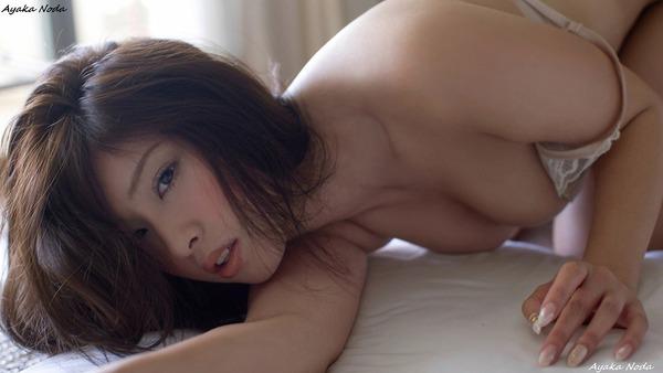 ayaka_noda_19