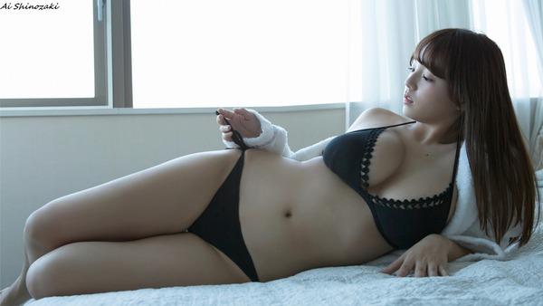 ai_shinozaki_V6_23