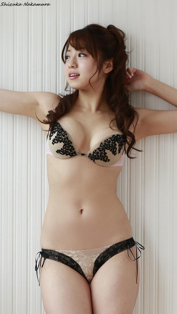 shizuka_nakamura_V-4_08