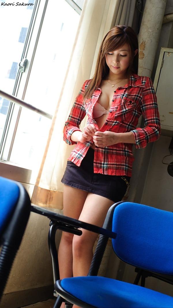 kaori_sakura Vol_1_01