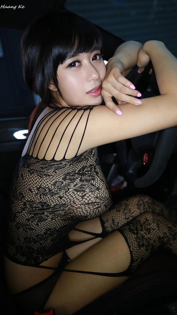 huang_ke_Vol_3_23
