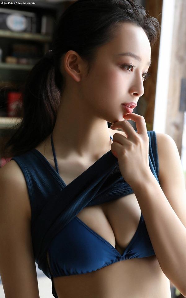 asuka_hanamura_V1_11