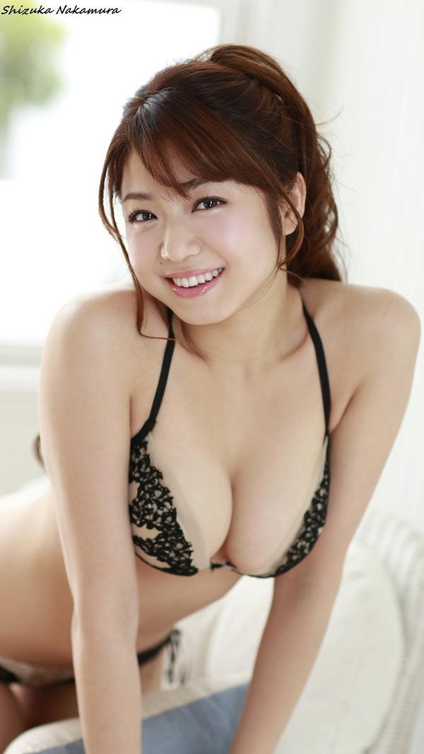 shizuka_nakamura_V-4_14