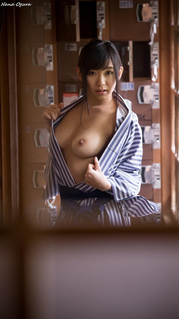 nana_ogura_Vol_1_06