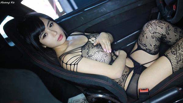 huang_ke_Vol_3_25