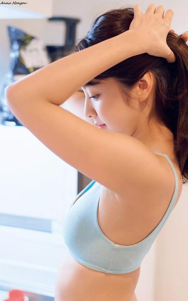 anna_hongou_V1_16
