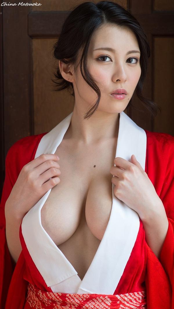 china_matsuoka_Vol_1_13