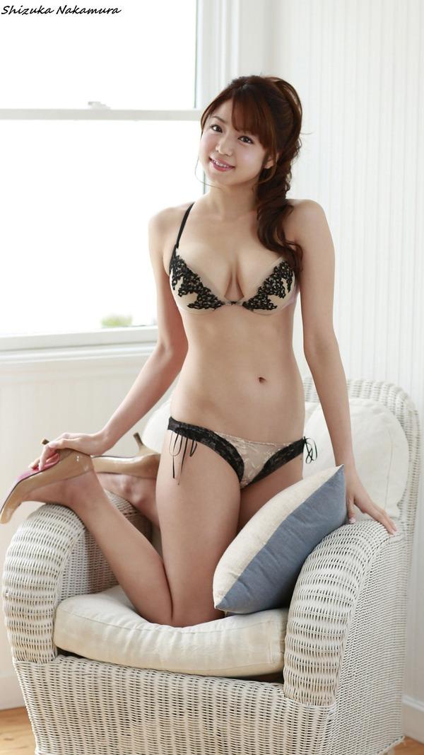 shizuka_nakamura_V-4_12