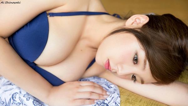 ai_shonozaki_Vol_1_05