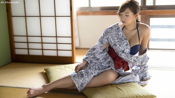 ai_shonozaki_Vol_1_01