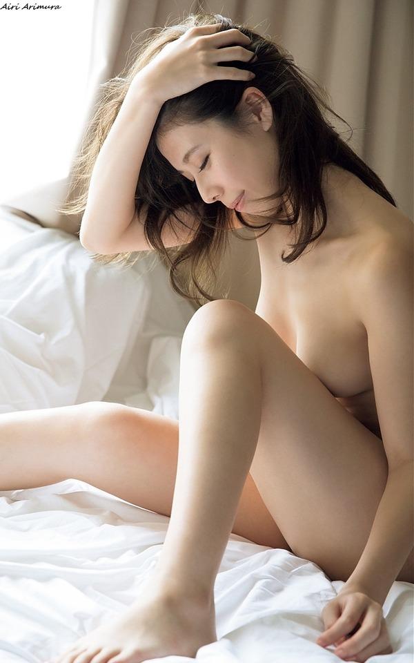 airi_arimura_Vol_1_16
