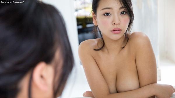 manaka_minami_02