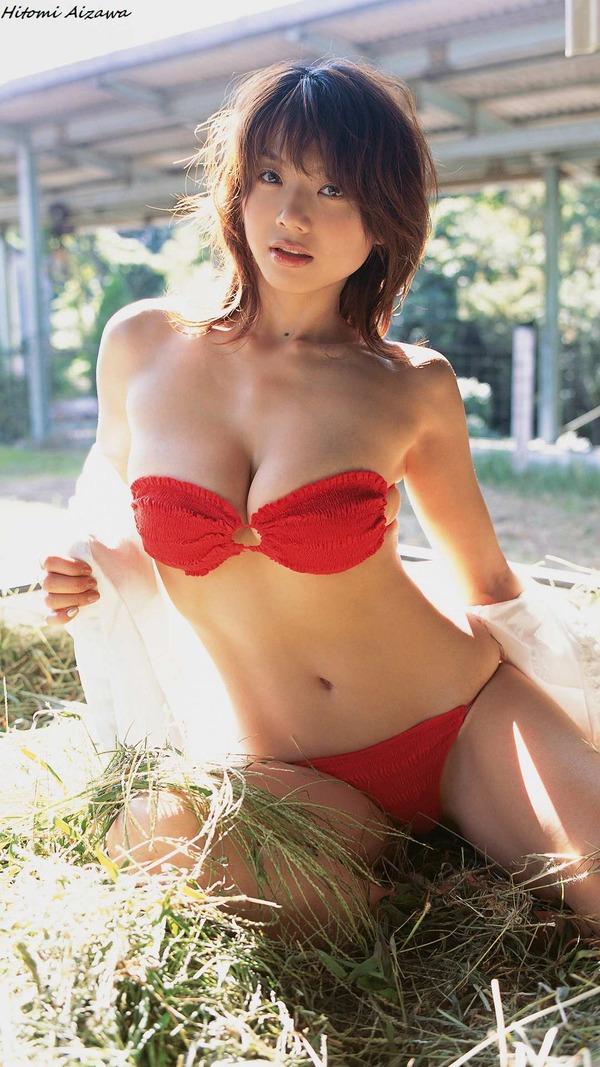 hitomi_aizawa_V1_01