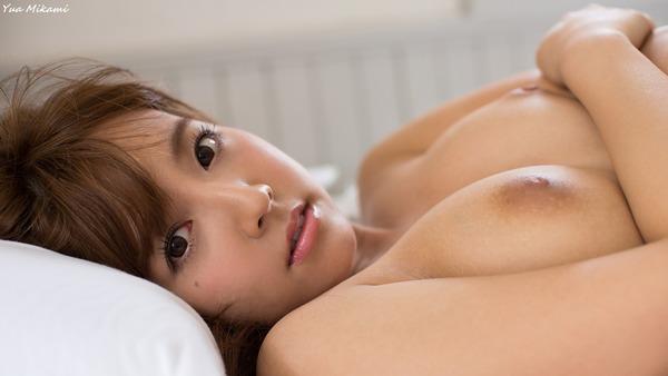 yua_mikami_Vol_1_23