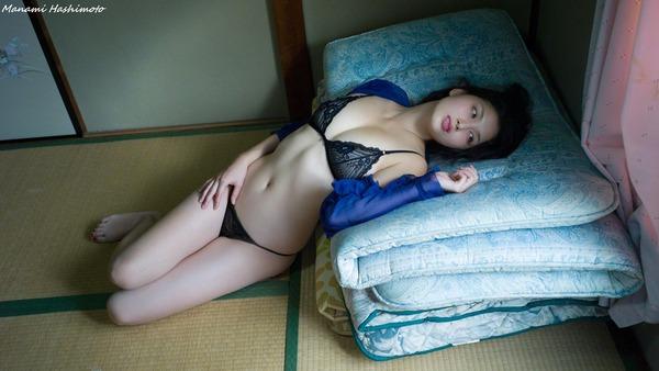 manami_hashimoto_V2_11