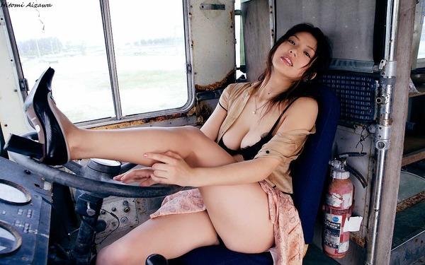 hitomi_aizawa_V1_09