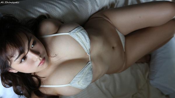 ai_shonozaki_Vol_3_16