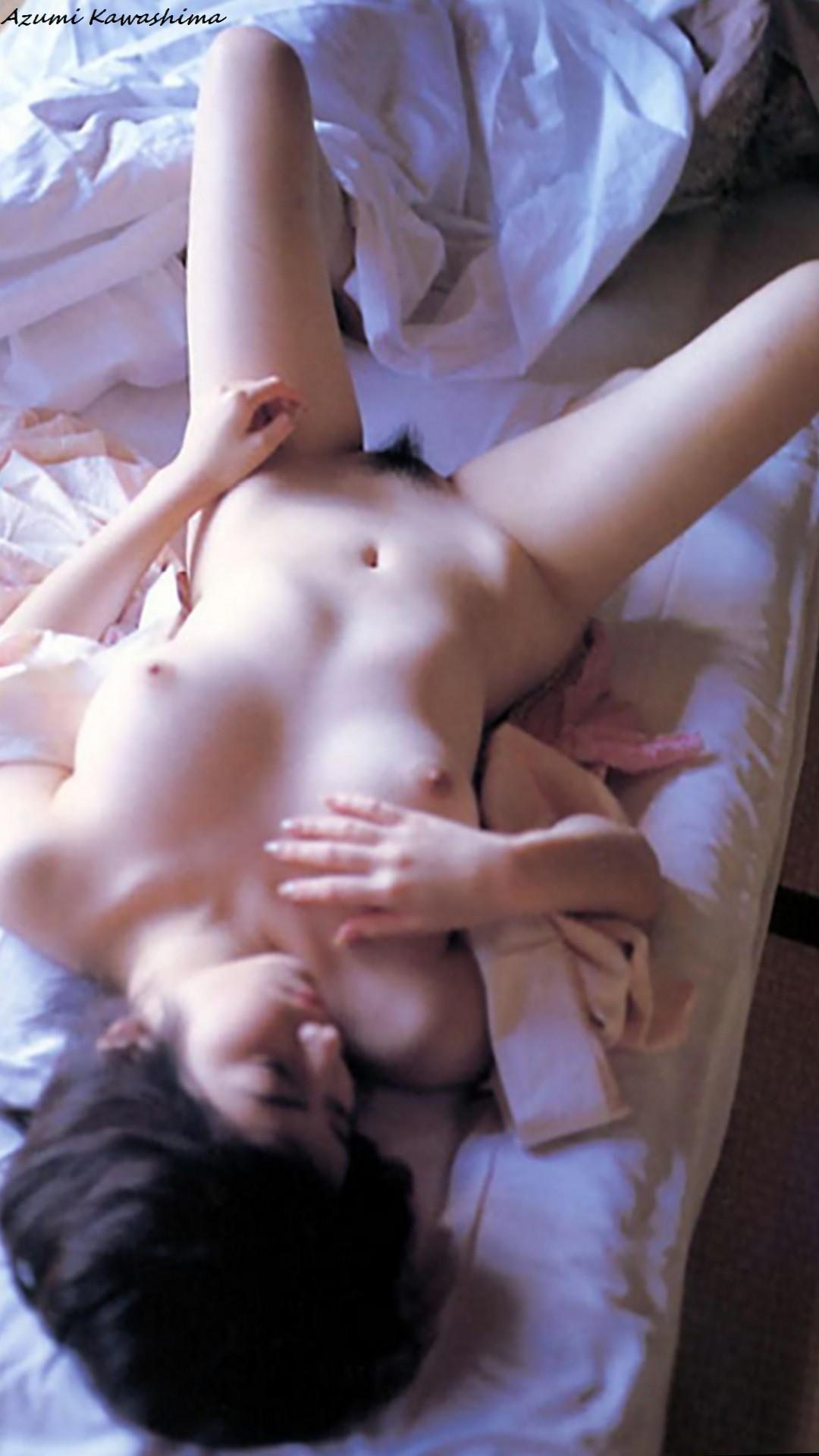 azumi kawashima  photobook nude
