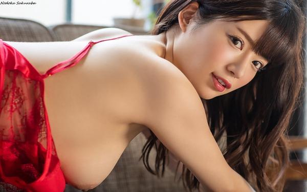 nodoka_sakuraba_V1_04