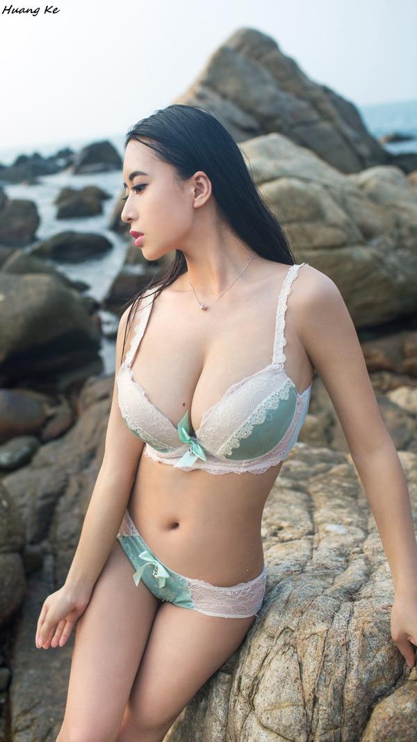 huang_ke_Vol_2_17