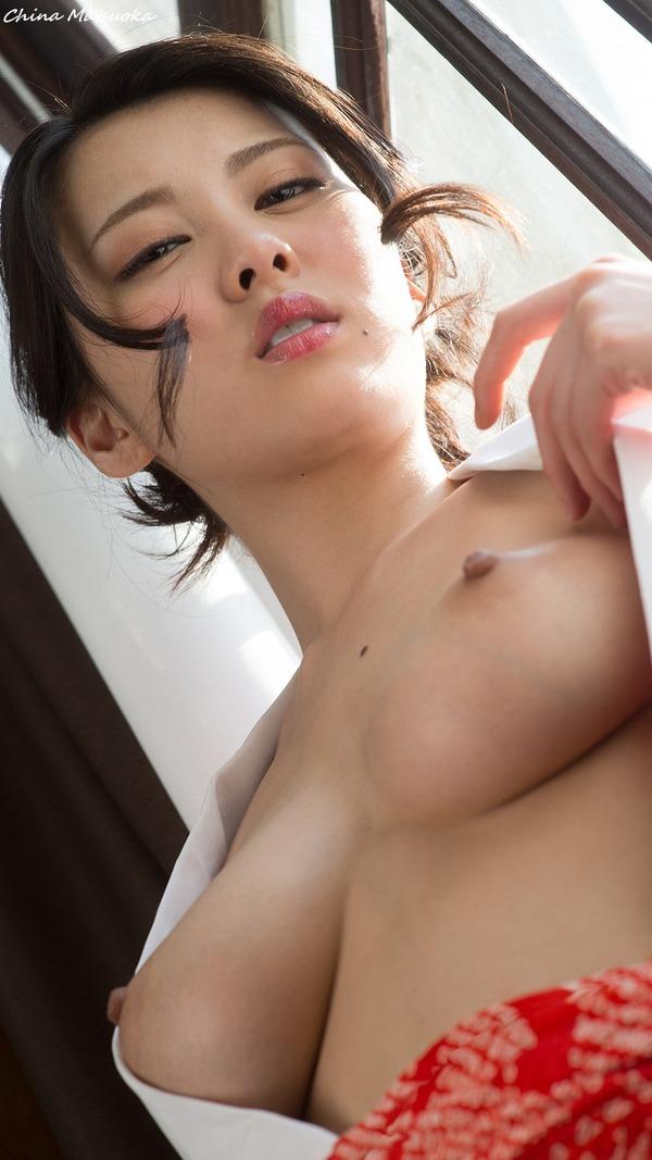 china_matsuoka_Vol_1_15