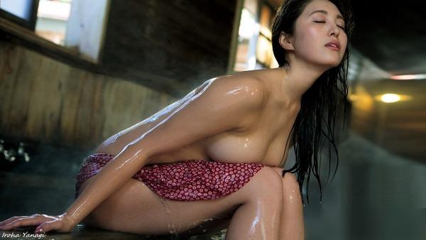 iroha_yanagi_Vol_1_23