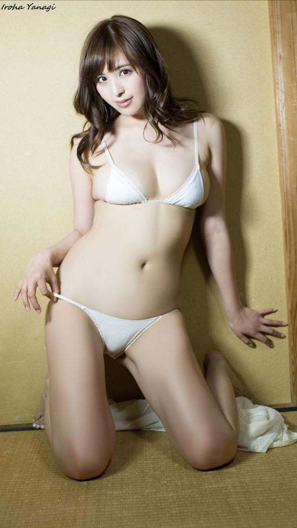 iroha_yanagi_Vol_1_01