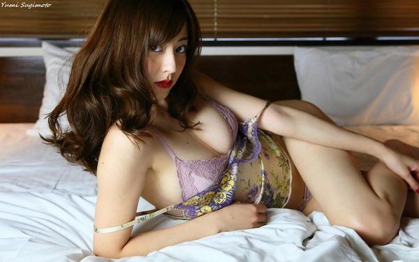 yumi_sugimoto_V2_20