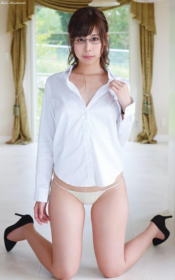 airi_arimura_Vol_1_05