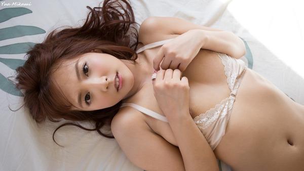 yua_mikami_Vol_3_20