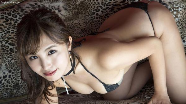 iroha_yanagi_Vol_1_02