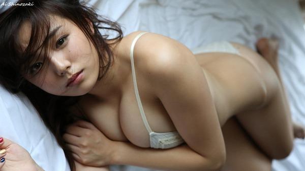 ai_shonozaki_Vol_3_20