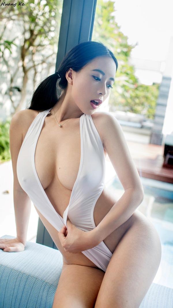huang_ke_Vol_2_02