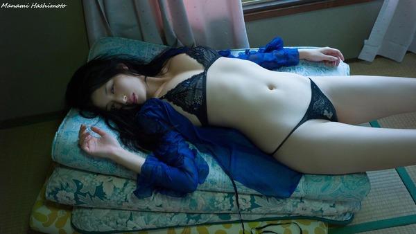 manami_hashimoto_V2_13