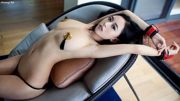 huang_ke_Vol_2_12