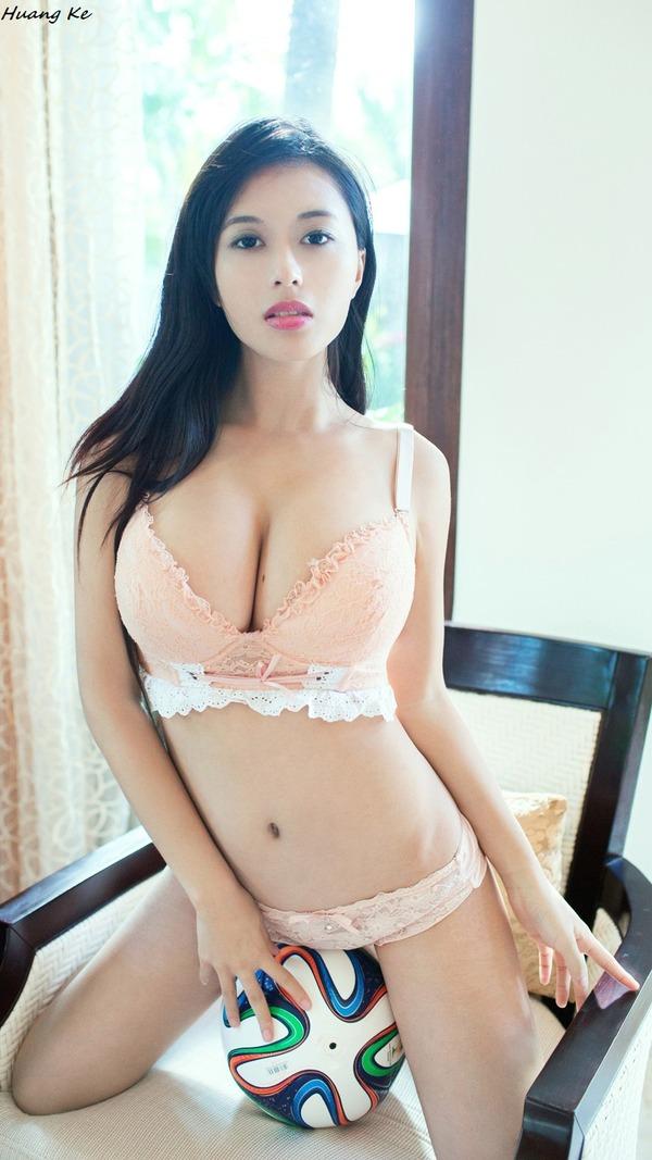 huang_ke_Vol_3_06
