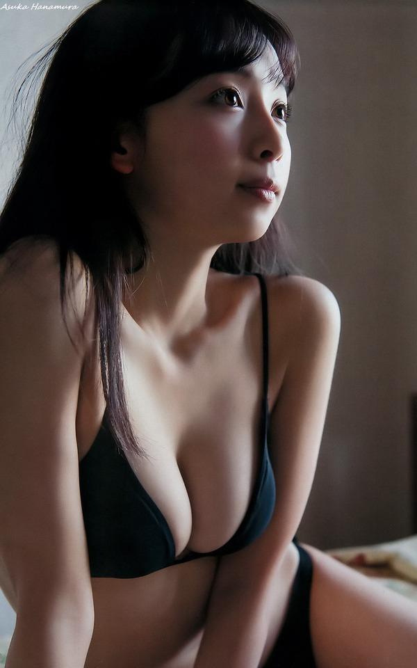 asuka_hanamura_V1_02