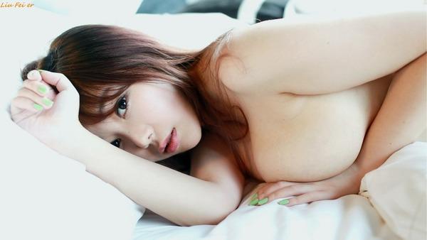 Liu Fei er  Vol_2_20