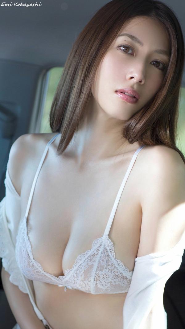 emi_kobayashi_V2_14