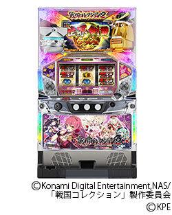 machine (3)