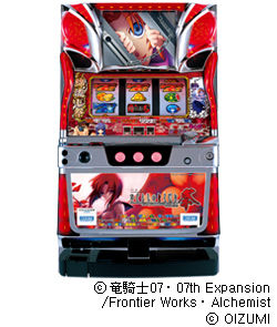 machine (9)