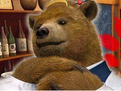 熊酒場 女将